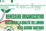 Benessere organizzativo: migliorare la qualità del lavoro nelle aziende sanitarie